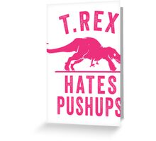 T Rex Hates Pushups Greeting Card