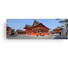 Kyoto Panorama Canvas Print