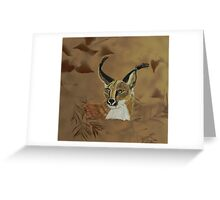 African Caracal. Greeting Card