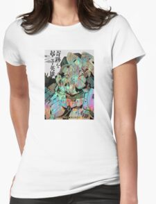 Tall Geese Womens Fitted T-Shirt