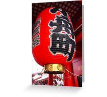 Red Japanese Lantern Greeting Card