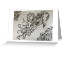 Battle of the Sea Creatures  Greeting Card