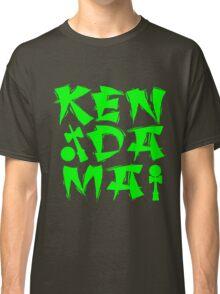 Kendama Block, neon green Classic T-Shirt