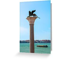 Lion of Saint Mark, Venice. Greeting Card