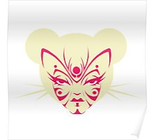 Japanese Kabuki Animal Mask - On Red Poster
