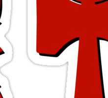 Kendama, EnglishJapanese, red Sticker