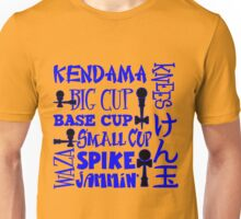 Kendama Word Block, blue Unisex T-Shirt