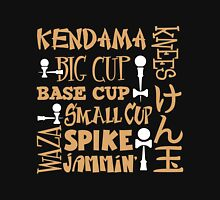 Kendama Word Block, gold2 Unisex T-Shirt