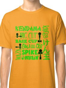 Kendama Word Block, green Classic T-Shirt