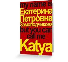 my name is Katya Greeting Card