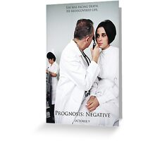 Prognosis Negative Theatrical Poster Greeting Card