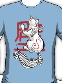 Kabegami T-Shirt