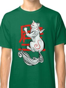 Kabegami Classic T-Shirt