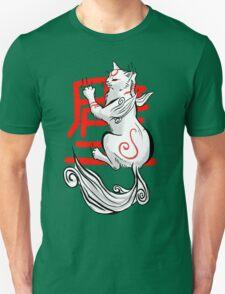 Kabegami Unisex T-Shirt