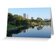 Hamarikyu - Reflections in Tokyo Greeting Card
