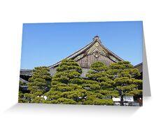 Ninomaru Palace, Nijo Castle Greeting Card