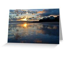 Penblwydd Hapus Greeting Card