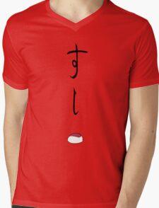 Sushi Mens V-Neck T-Shirt