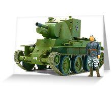 BT-42, Finnish Battle Tank Greeting Card