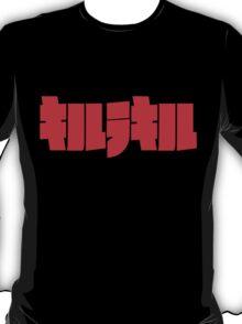 Kill La Kill - Japanese T-Shirt