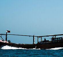 Fishing Dhow - Bahrain by John Samson