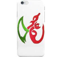 Celtic Dragon iPhone Case/Skin