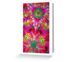 Psychedelic Poinsettia Greeting Card