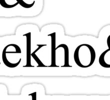 NU'EST Member Names Sticker