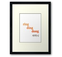 SHINee Ring Ding Dong Framed Print