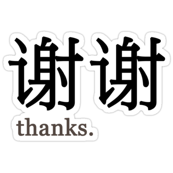 16021121 V Bts Member Logo Series Black further 11230307 Xie Xie Thanks further Kochm C3 BCtze geschenke likewise Lilien t Shirts besides Galaxy S9 Rumors Analysis. on samsung galaxy 6