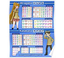 Hiragana and Katakana Chart / Poster Poster