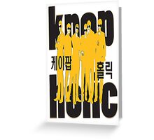 KPOP K-POP HOLIC Greeting Card