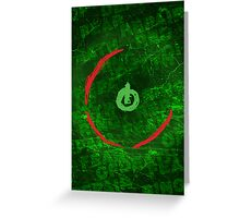 Red Ring Of Death Poster Greeting Card