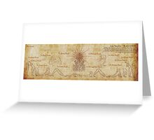 Suryanamaskar – The Sun Salutation Greeting Card