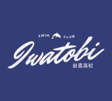 Iwatobi High School Swim Club by asirensong