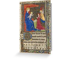 A Patron Presented to the Virgin and Child, about 1415 - 1420 Greeting Card