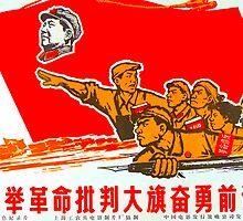 Chinese propaganda poster by boogeyman