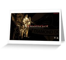Metal Gear Solid 5 Greeting Card