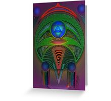 Galactic Portal Greeting Card