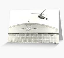 USCG Sikorsky HOS-4 (H-19) Greeting Card