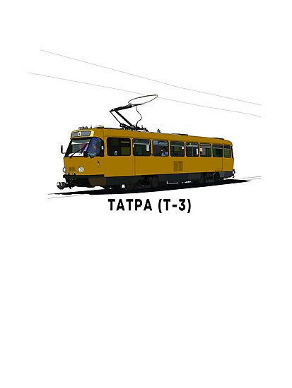 Tatra T-3 Soviet Streetcar by Daniel Gallegos
