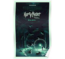 Harry Potter - Prisoner of Azkaban Poster