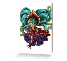 Silent Night Sona Greeting Card