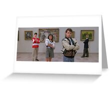 Art Museum Greeting Card