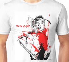 SONS OF FATE Tee [the child's wonder ] Unisex T-Shirt