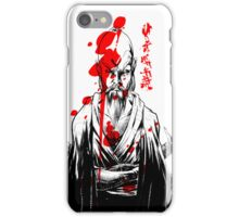 SONS OF FATE Tee [the master's resolve ] cell case iPhone Case/Skin