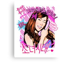 SNSD Tiffany Beep Beep design Canvas Print