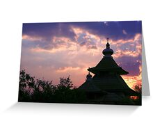 dome mosques in silhouette  Greeting Card