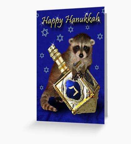 Hanukkah Raccoon Greeting Card