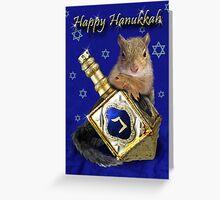 Hanukkah Squirrel Greeting Card